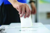 Adım adım oy kullanma rehberi