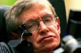 Hawking'in doktora tezi erişime açıldı
