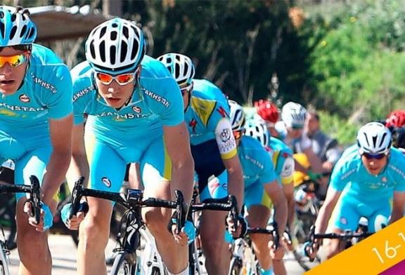2. Uluslararası Kuzey Kıbrıs Bisiklet Turu heyecanı başlıyor…