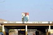 Danimarka da Irak-Suriye sınırına asker gönderiyor