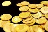 Altının onsu 2 haftanın en düşüğünde