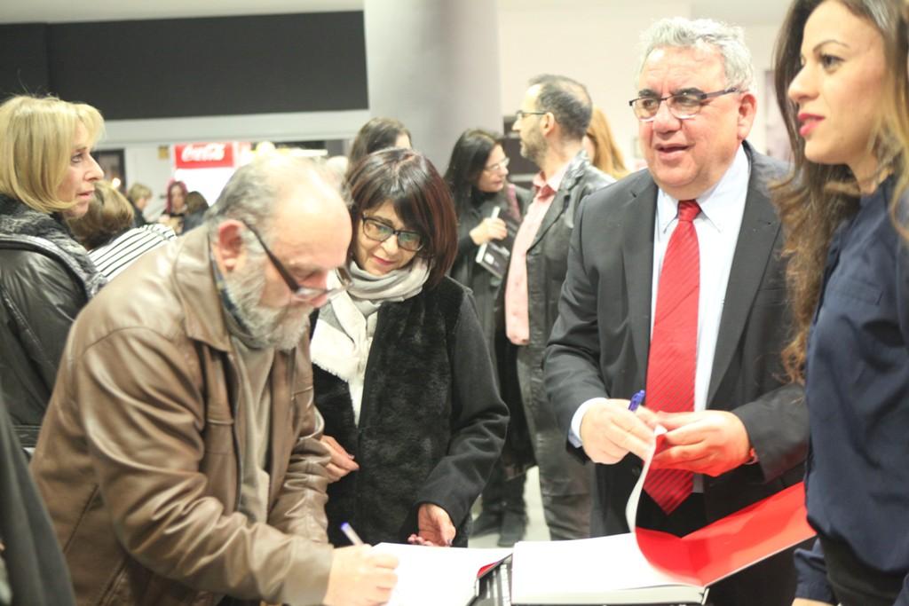 Yaşar Ersoy, Kostas Kafkarides, kitap tanıtımı