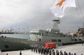 Umman'dan Rumlara savaş gemisi