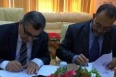 UFÜ, Libya'daki bir üniversite ile işbirliğine gidiyor