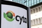 Güney Kıbrıs'ta da telekomünikasyon özelleştiriliyor