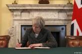 Brexit faturası 60 milyar Euro'yu bulabilir