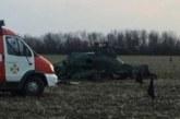 Ukrayna'da helikopter düştü: 5 ölü