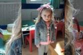 Güney Lefkoşa'da çocuk kaçırıldı