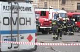 Rusya'da saldırı: 3 ölü