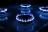 Tüp gazın fiyatı düştü
