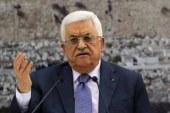 Filistin, İsrail'le ilişkilerini askıya aldı