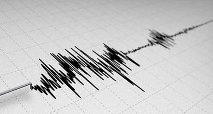 Photo of Elazığ Sivrice'de 4,0 büyüklüğünde deprem