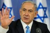 Netanyahu AB'den eli boş döndü