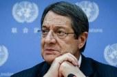 'Kıbrıslıların çıkarına hizmet edeceğini hissetmemiz durumunda uzlaşıya hazırız'