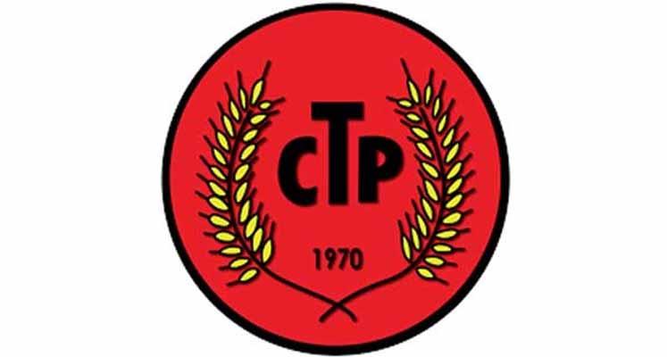 Photo of CTP Parti Meclisi toplanıyor