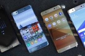 Samsung yanlışlıkla Galaxy Note 8'i tanıttı