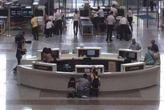 İstanbul Çağlayan Adliyesi'nde silahlı çatışma