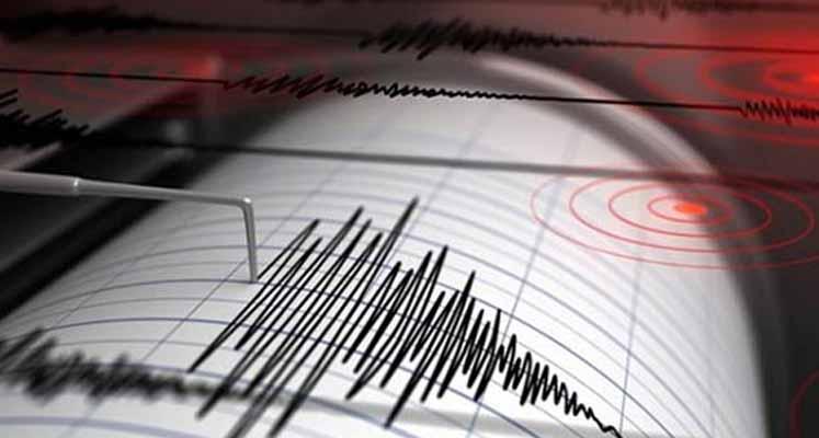 Photo of Manisa'da 5.4 büyüklüğünde deprem meydana geldi