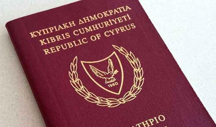 Photo of Güney Kıbrıs'ta vatandaşlık tartışması