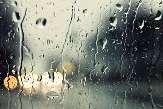 Yağışlı hava geliyor…