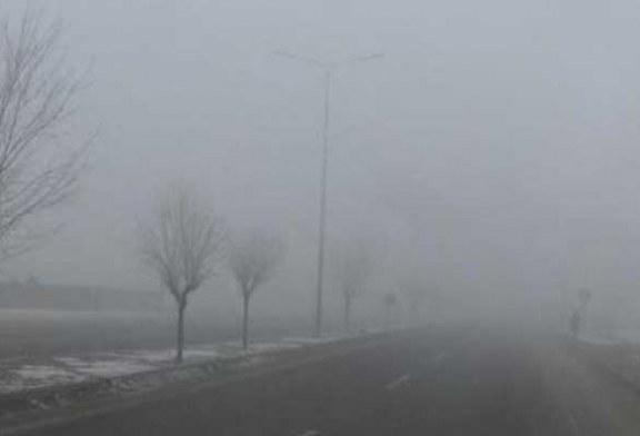 Meteoroloji Dairesi'nden sisli hava uyarısı
