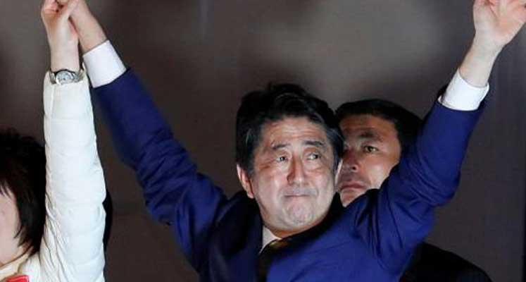 Photo of Japonya'da zafer Abe'nin
