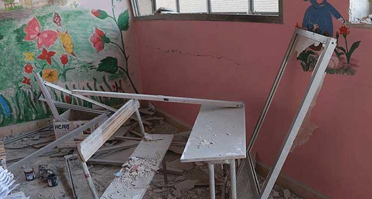 Photo of Şam'da okula saldırı
