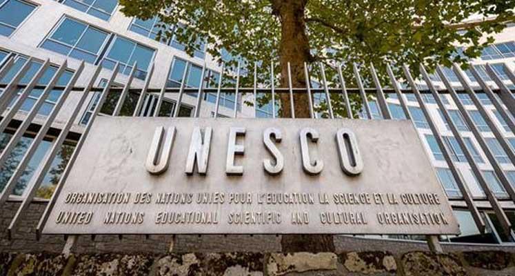 Photo of UNESCO'da deprem