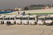 BM, Suriyelilere 16 tır yardım gönderdi