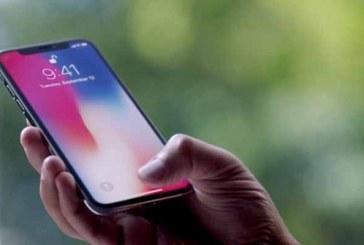 Apple'da iPhone itirafı