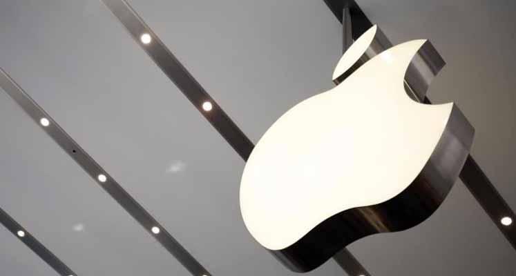 Photo of Apple'ın sürücüsüz aracı ilk kez kaza yaptı