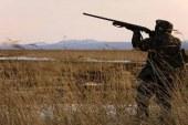 Yayla'da av tüfeği ile bir kişi yaralandı