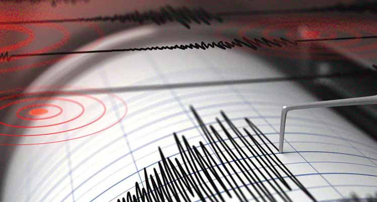 2018 için korkutan deprem uyarısı