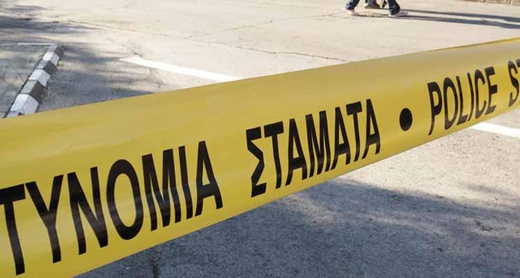 Photo of Güney Kıbrıs'ta bombalı saldırı