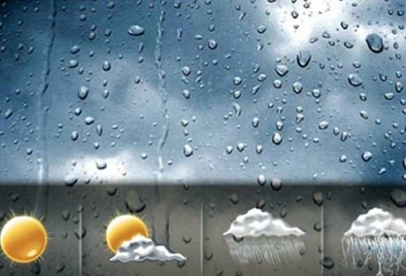 Hava, serin ve parçalı bulutlu olacak
