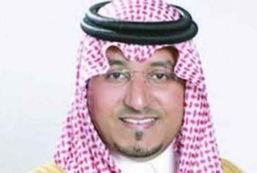 Suudi Arabistan'da helikopter düştü!