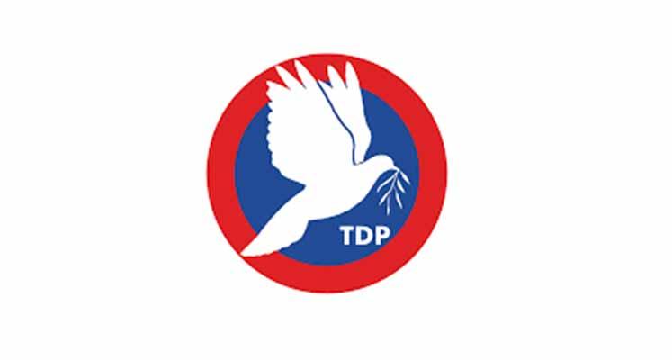 Toplumcu Demokrasi Partisi