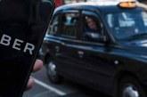 Uber'e siber saldırı! 57 milyon kullanıcı bilgisi çalındı!