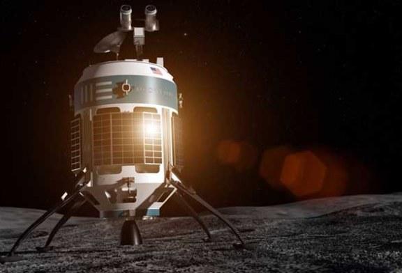 Ay'a ilk kez özel bir şirket ayak basacak