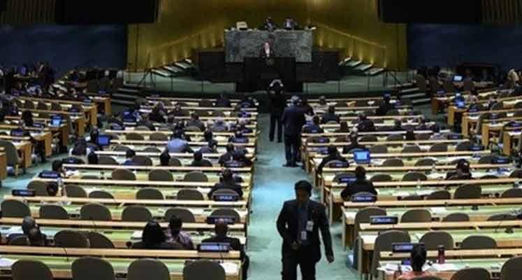 BM-kudüs-kararı