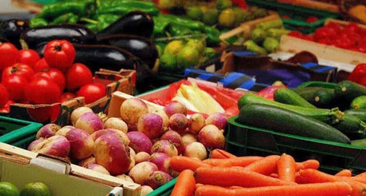 Photo of Yerli ürünlerin 6'sında limit üstü kalıntı