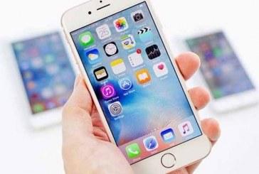 Apple'ın tasarım şefinden iPhone itirafı