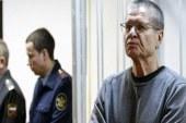 Rusya'da yolsuzlukla suçlanan bakana 8 yıl hapis