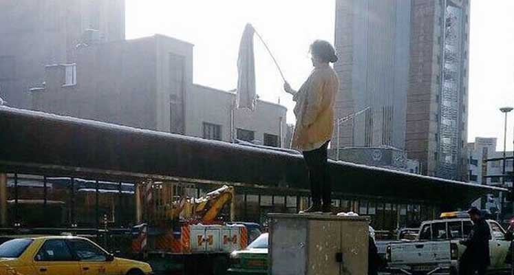 Photo of İran'da 'Beyaz Çarşamba' hareketi