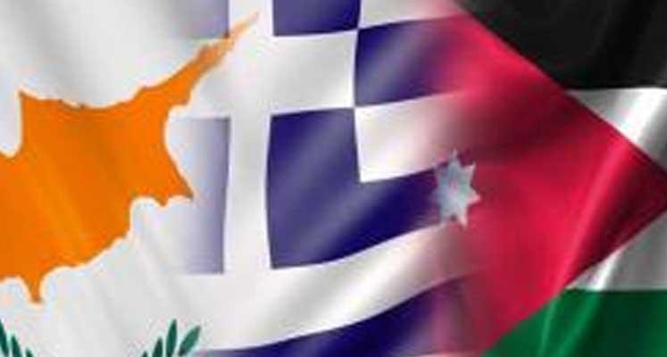 Güney Kıbrıs-Ürdün-Yunanistan Üçlü zirvesi bugün yapılıyor…