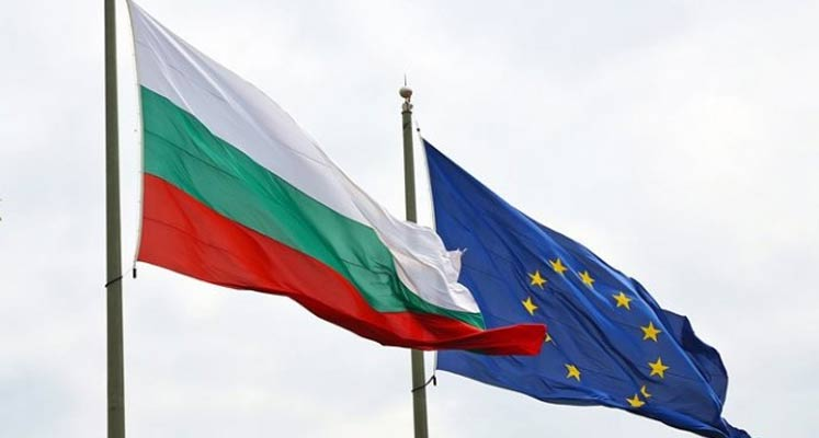 bulgaristan-AB