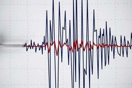 Honduras açıklarında 7,6 büyüklüğünde deprem
