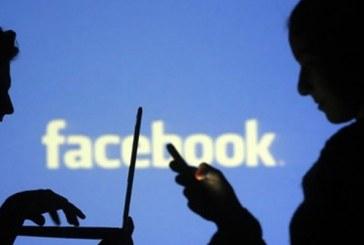 Facebook, Avrupa'da 'dijital eğitim merkezleri' açmaya hazırlanıyor