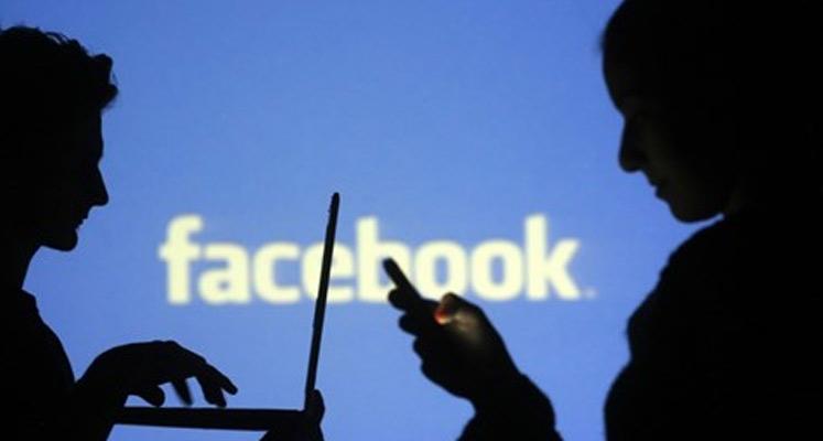 facebook-eğitim-merkezi