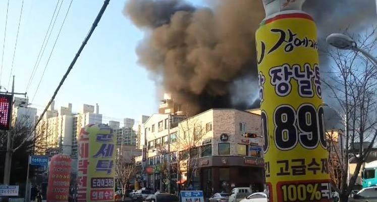 güney-kore-hastane-yangın